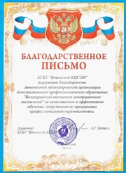 Отзыв Вяземский